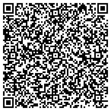 QR-код с контактной информацией организации УДМУРТСКИЙ ЗАВОД СТРОИТЕЛЬНЫХ МАТЕРИАЛОВ