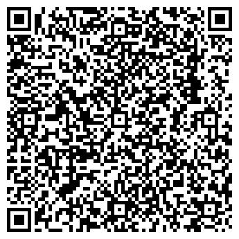 """QR-код с контактной информацией организации ООО """"Металлобаза № 1"""""""