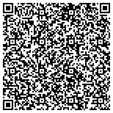 QR-код с контактной информацией организации ИНСТИТУТ ГОСУДАРСТВЕННОЙ СЛУЖБЫ ПРИ ПРЕЗИДЕНТЕ РТ