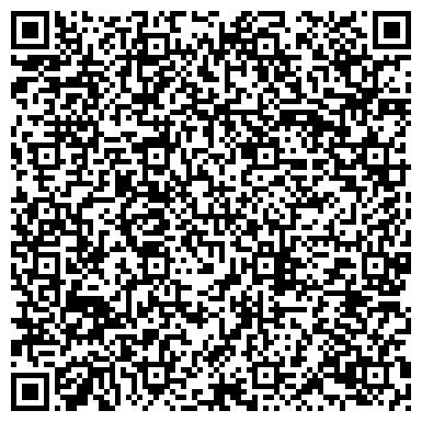 QR-код с контактной информацией организации КАЗАНСКИЙ КОМБИНАТ СТРОИТЕЛЬНЫХ МАТЕРИАЛОВ, ОАО