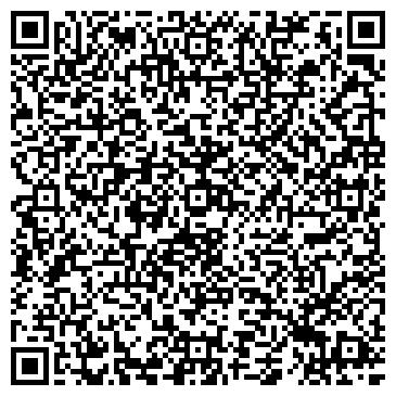 QR-код с контактной информацией организации Операционная касса № 2573/0105
