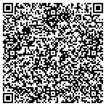 QR-код с контактной информацией организации Дополнительный офис № 9038/0856