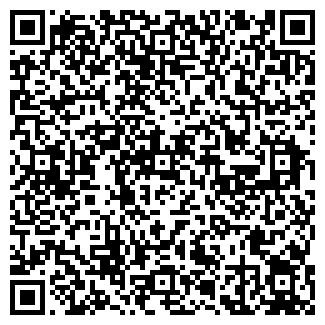 QR-код с контактной информацией организации ЗУБР