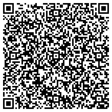 QR-код с контактной информацией организации СКФ САМАРСКАЯ КОММЕРЧЕСКАЯ ФИРМА, ООО