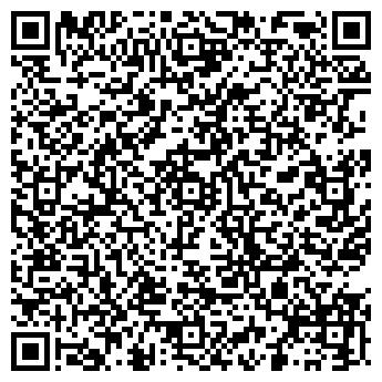 QR-код с контактной информацией организации ТОО КРОНЕ Казахстан