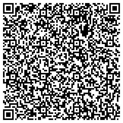 """QR-код с контактной информацией организации Образовательный комплекс """"Юго-Запад"""""""