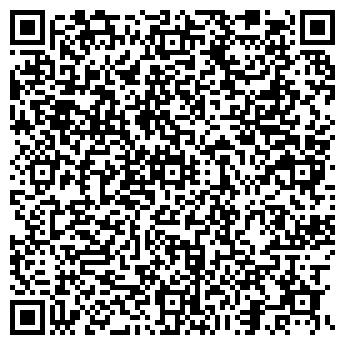 QR-код с контактной информацией организации STARBUCKS COFFEE