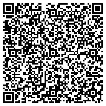 QR-код с контактной информацией организации ЦЕНТР ОБРАБОТКИ ИНФОРМАЦИИ
