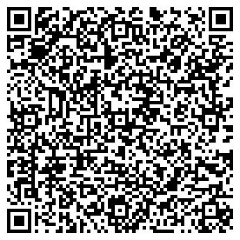 QR-код с контактной информацией организации КУРСКИЙ ВОКЗАЛ