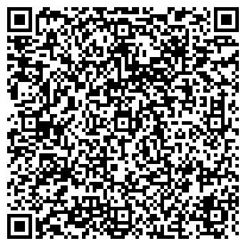 QR-код с контактной информацией организации БЕЛОРУССКИЙ ВОКЗАЛ