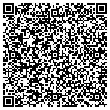 QR-код с контактной информацией организации D.A.G.-НЕМЕЦКАЯ АГРАРНАЯ ГРУППА