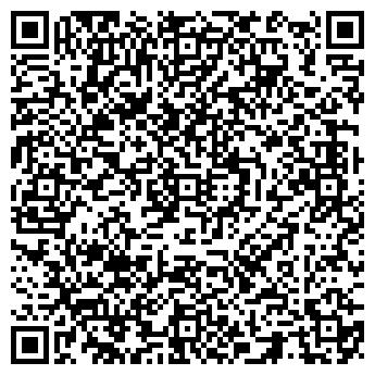 QR-код с контактной информацией организации ЭЛЕТЭК СИСТЕМС