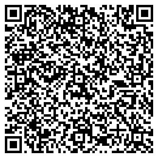 QR-код с контактной информацией организации ООО САМПА