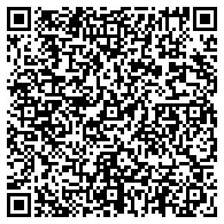 QR-код с контактной информацией организации ВЕСТЕР-ИНВЕСТ