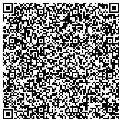 QR-код с контактной информацией организации ГОРОДСКАЯ ПОЛИКЛИНИКА № 155