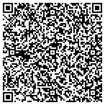 """QR-код с контактной информацией организации МОУ ДОД ДЮСШ """"Аист"""""""