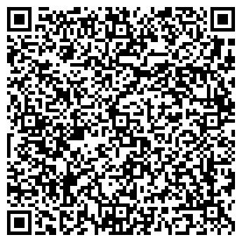 """QR-код с контактной информацией организации Меховая фабрика """"El-ezer"""""""