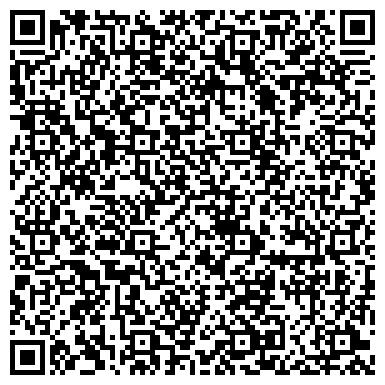 QR-код с контактной информацией организации АЛМА-АТА ОТЕЛЬ ОСОО ДДД ЦТ
