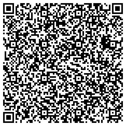 QR-код с контактной информацией организации КЫРГЫЗПРОМСТРОЙБАНК ОАО БОСТЕРИНСКОЕ ОТДЕЛЕНИЕ