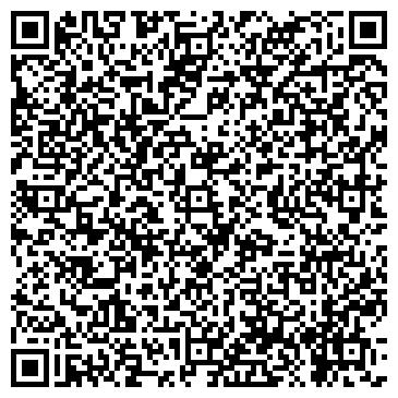 QR-код с контактной информацией организации ОАО МАСТЕР СТРОЙМАРКЕТ КЫРГЫЗТЕМИР