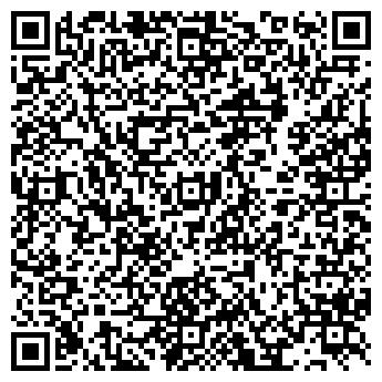 QR-код с контактной информацией организации УЗГЕНСКИЙ РАЙОННЫЙ ГОСУДАРСТВЕННЫЙ АРХИВ