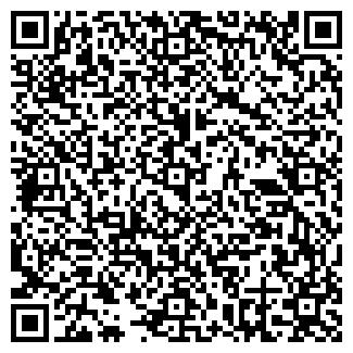 QR-код с контактной информацией организации МЭРИЯ
