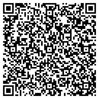 QR-код с контактной информацией организации РАДИОЗАВОД ОСОО