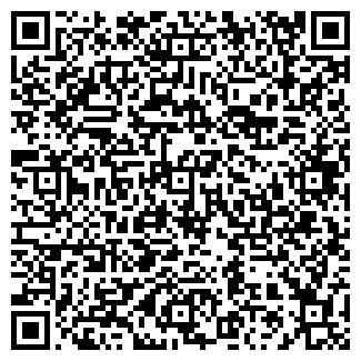 QR-код с контактной информацией организации ИНТЕРГЛАСС ОСОО