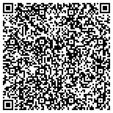 QR-код с контактной информацией организации АЙЫЛ ОКМОТУ БОЗ-УЧУКСКИЙ