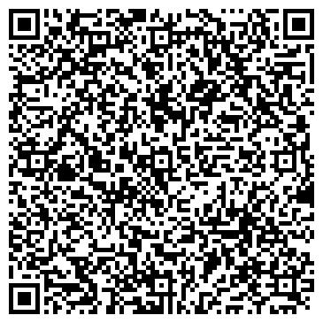 QR-код с контактной информацией организации САСА ИНТЕРНЭШНЛ ИНК