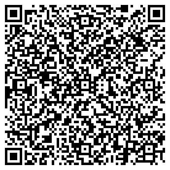 QR-код с контактной информацией организации БАКАЙ-МАЙРАМ ОСОО