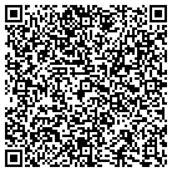 QR-код с контактной информацией организации ТЕГЕНЕ ОСОО