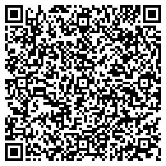 QR-код с контактной информацией организации АО ШЫСУ