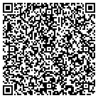 QR-код с контактной информацией организации АРАШАН АО