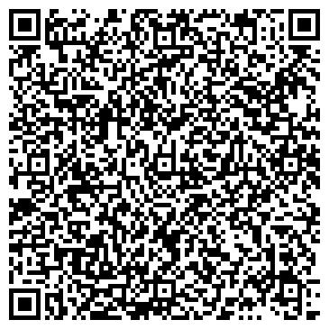 QR-код с контактной информацией организации МЭЭРИМ ДЕТСКИЙ ОБРАЗОВАТЕЛЬНЫЙ ЦЕНТР
