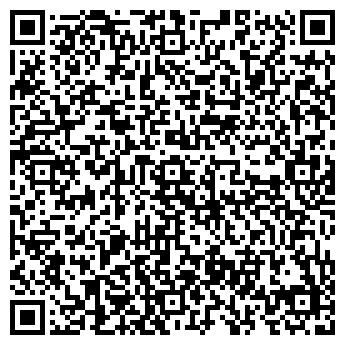 QR-код с контактной информацией организации ТАЛАС БАСМАКАНАСЫ АО