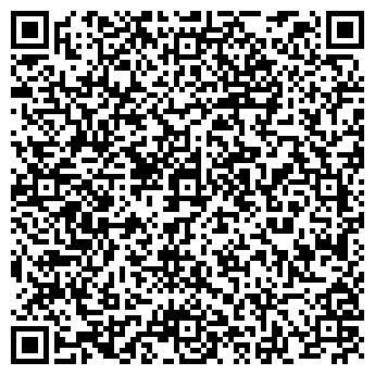 QR-код с контактной информацией организации ТАЛАССКАЯ ГЛАВОХОТА
