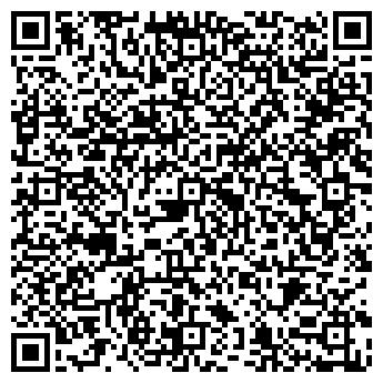 QR-код с контактной информацией организации ТАЛАССУТ АО