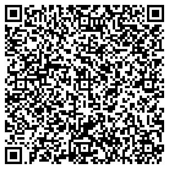 QR-код с контактной информацией организации ТОЛКУН МАГАЗИН