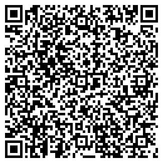 QR-код с контактной информацией организации ФОРЕСТЕР ОСОО ФИЛИАЛ