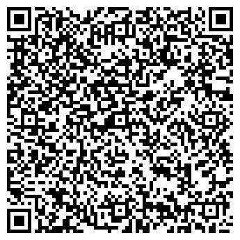 QR-код с контактной информацией организации ХАНТЕНГРИ АО