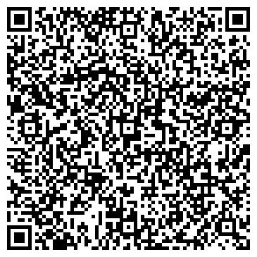 QR-код с контактной информацией организации ЦЕНТР ОБУЧЕНИЯ ВЗРОСЛЫХ ТАЛАССКИЙ ФИЛИАЛ