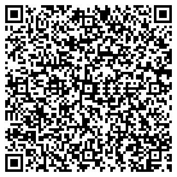 QR-код с контактной информацией организации МЭРИЯ ГОРОДА СУЛУКТУ
