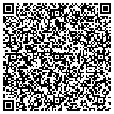 QR-код с контактной информацией организации ОАО КАДАМЖАЙСКИЙ СУРЬМЯНОЙ КОМБИНАТ