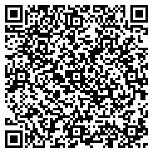 QR-код с контактной информацией организации СЕМА