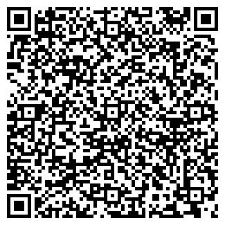 QR-код с контактной информацией организации ОФИС ООН