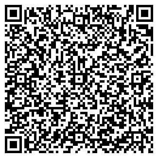 QR-код с контактной информацией организации АВАНТЭ ОСОО