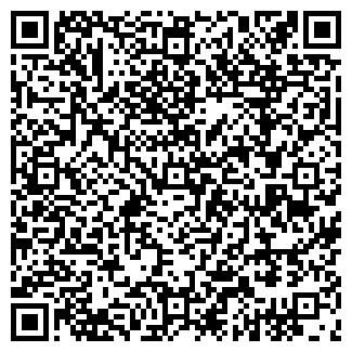 QR-код с контактной информацией организации АМАН ЭЙР ОСОО