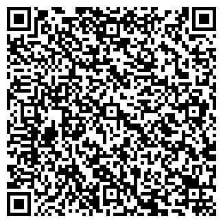 QR-код с контактной информацией организации АСФАЛЬТОБЕТОН
