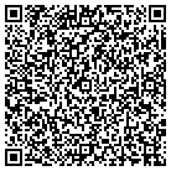 QR-код с контактной информацией организации БУХГАЛТЕРСКИЙ СЕРВИС ОССО